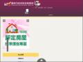 首頁 - 臺南市政府財政稅務局